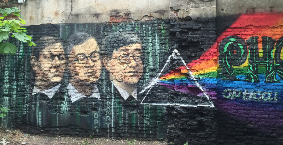 Institute of Optics director Xi-Cheng Zhang in street art in St. Petersburg Russia